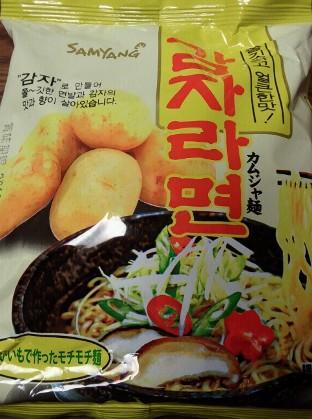 カムジャ麺.jpg